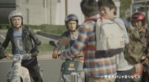 金爆ホンダバイクCM