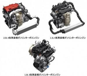 ダウンサイジング・エンジン