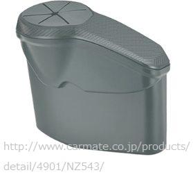 フィット-カーメイト製ゴミ箱