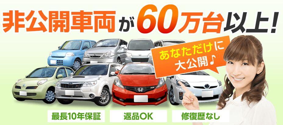 フィット 中古車 価格 相場 安い 値段 格安 最安値 狙い目